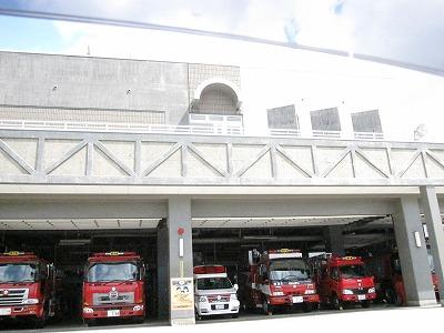 かまくら消防署
