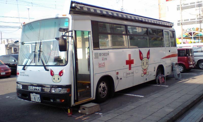 kenketu-bus-2.jpg
