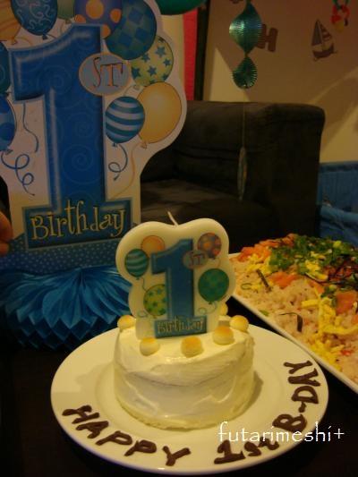 1yo bday cake