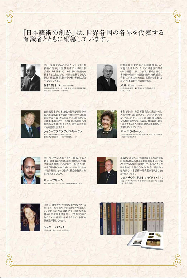 vol17_創跡(2012)-4b