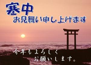 Cut2013_0102_0001_16.jpg