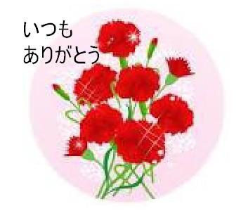 Cut2013_0512_2149_50.jpg