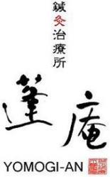 蓬庵(よもぎあん)