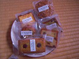 lavebue une confiserie cuite au four 20121223_01 s