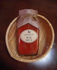 meiho 20121006 (4)s