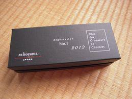 es koyama chocolat 20130210_01s