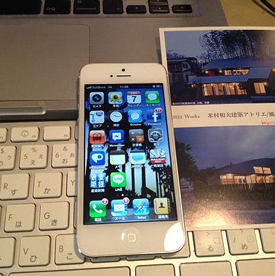iPhone5写真