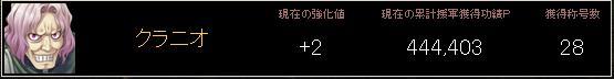 444444.jpg