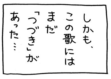 img352-crop05.jpg