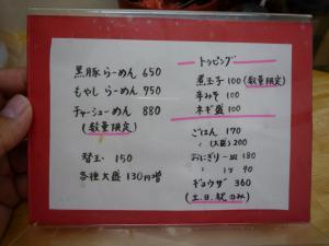 2011_0910_1136.jpg