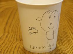 boku_20100605001244.jpg