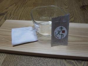 kinuka_01.jpg