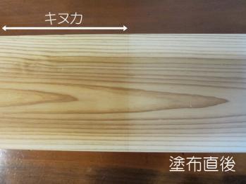 kinuka_03.jpg