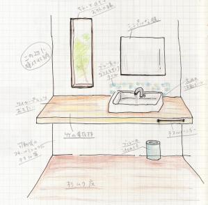 senmen_convert_20100427234701.jpg