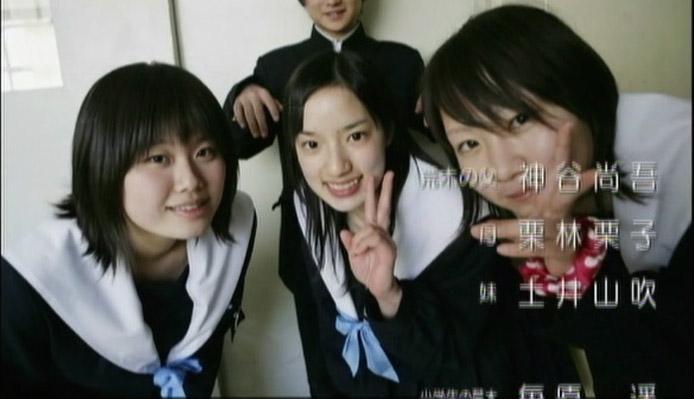 セーラー服 愛知型セーラー服 愛セラ 中学生日記 女子中学生