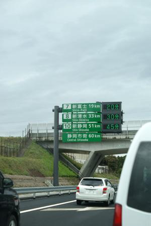sintoumei02.jpg