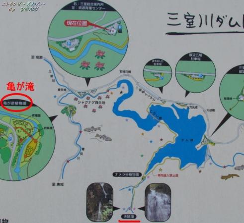 3655三室川ダム周辺図140914