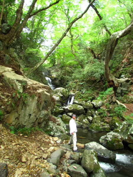 3688蛇淵の滝と息子140915