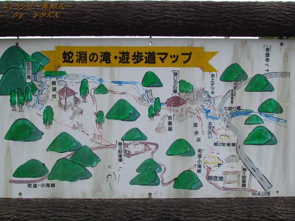 3739蛇淵の滝遊歩道マップ140915