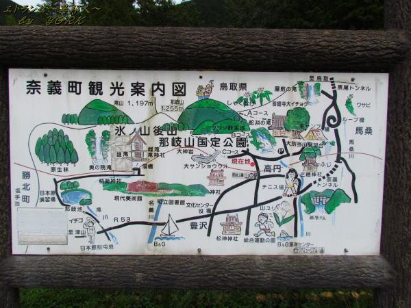 3740奈義町観光マップ140915