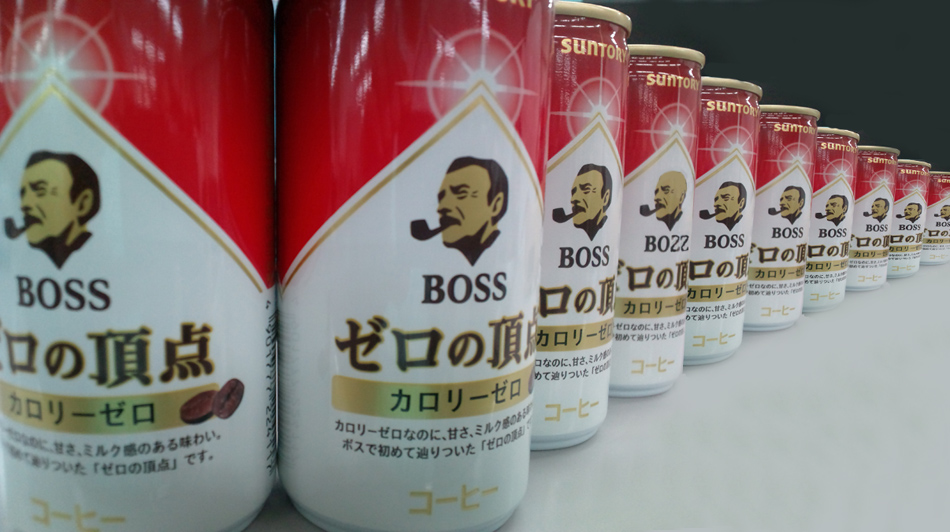 BOs_0001.jpg