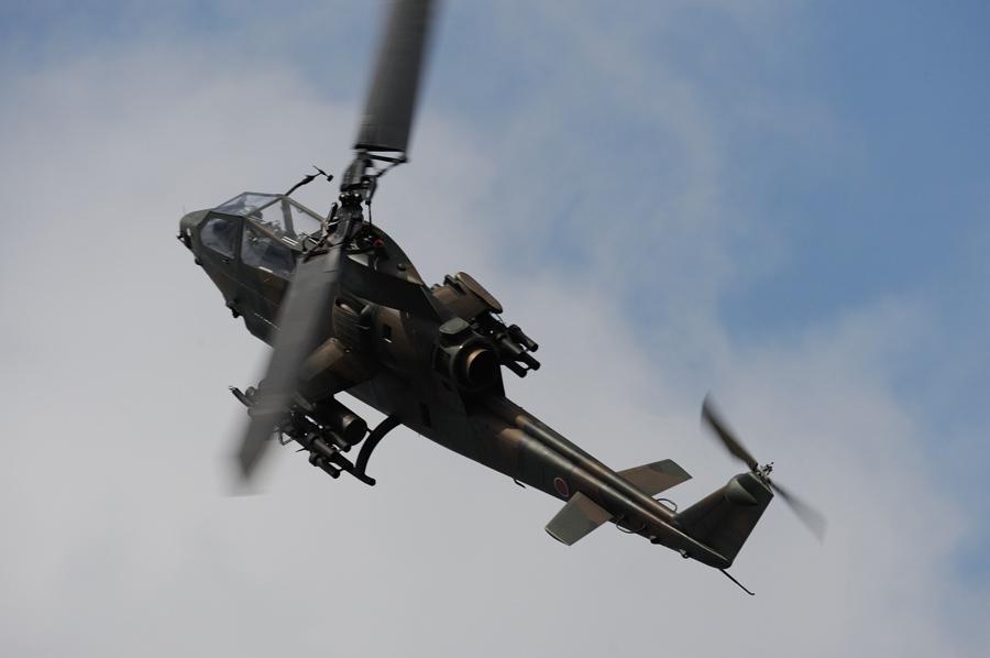 TAF11_023_AH-1S.jpg