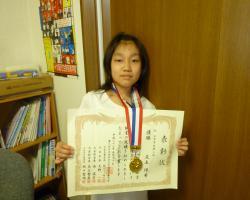 たまき金メダル