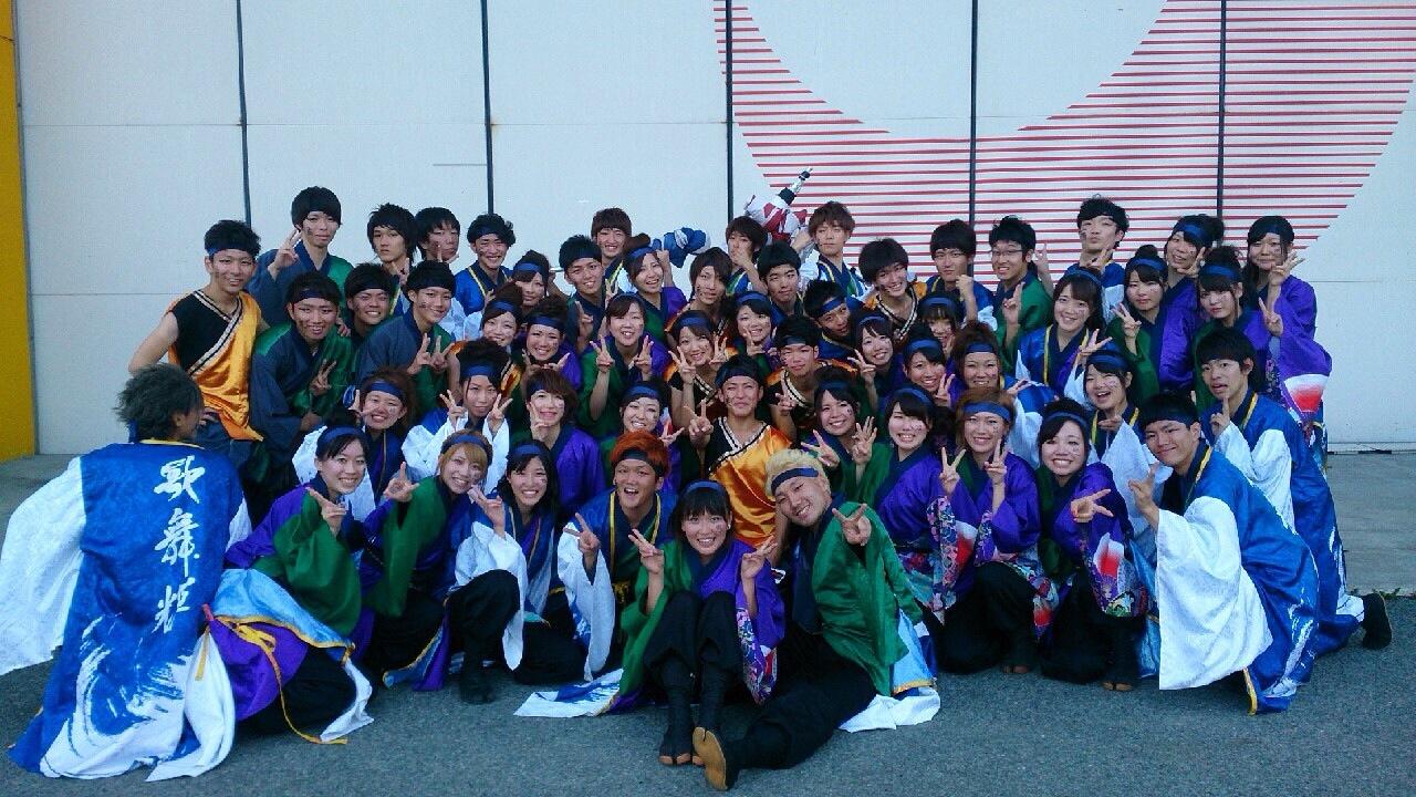 国民文化祭6