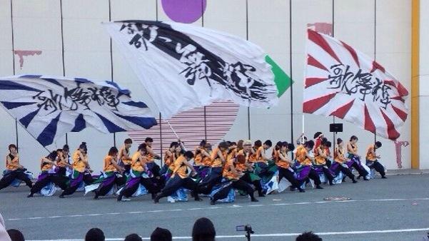 国民文化祭2