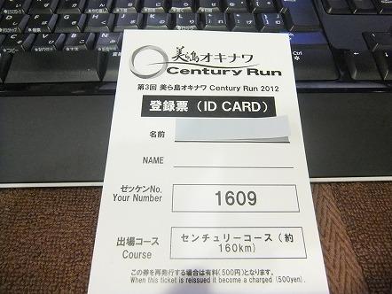 DSCF0192.jpg