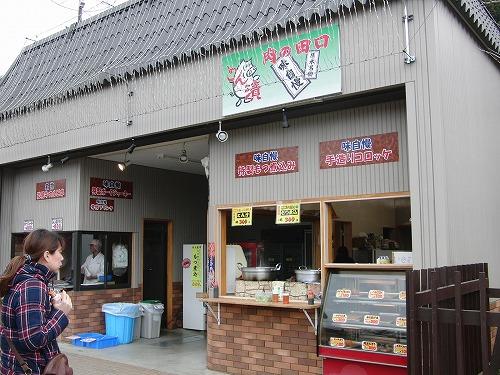 yabitsu5.jpg