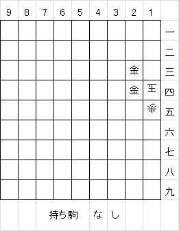 syo1-4.jpg