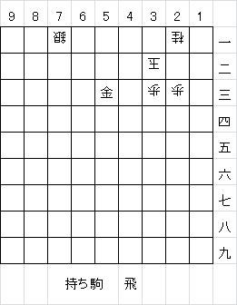 syo6-1.png
