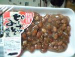 peanuts miso