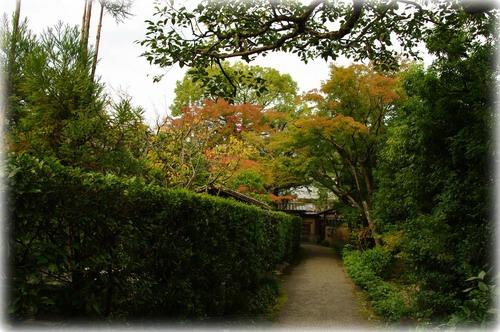 nishimuraketeien