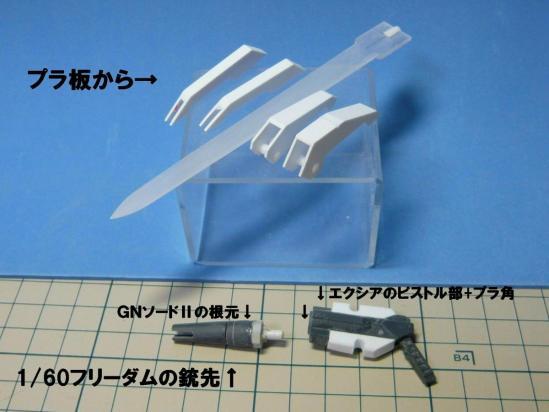 P1020331_convert_20101022095855.jpg