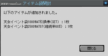 2013y01m18d_204602766.jpg