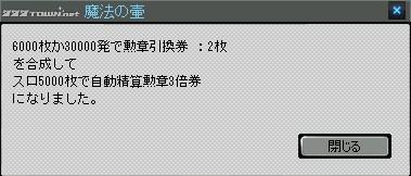 2013y01m25d_225555943.jpg