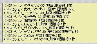 2013y02m14d_225752403.jpg