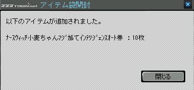 2013y03m08d_190119165.jpg