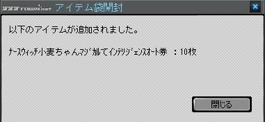 2013y03m08d_222343640.jpg