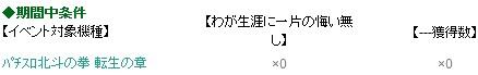 2013y06m13d_114017070.jpg