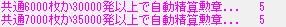 2013y08m16d_214120663.jpg