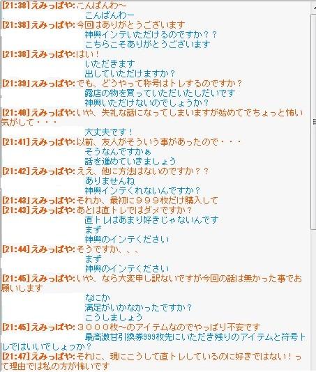 2013y08m19d_225442452.jpg