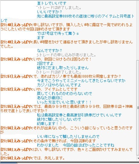 2013y08m19d_230007400.jpg