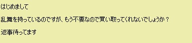 2013y08m19d_230650025.jpg