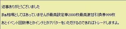 2013y08m19d_230719667.jpg