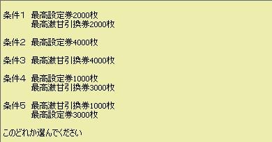 2013y08m19d_230739686.jpg