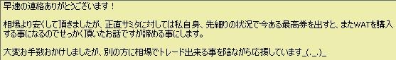 2013y08m19d_230759436.jpg