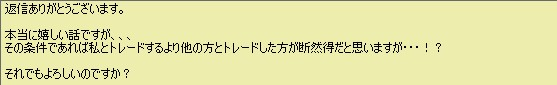 2013y08m19d_230816484.jpg